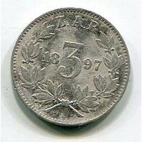 ЮЖНАЯ АФРИКА - 3 ПЕНСА 1897
