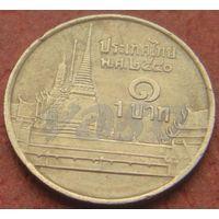 4509:  1 бат 2007 Тайланд