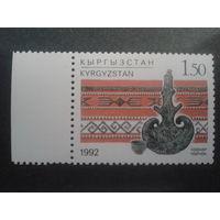 Киргизия 1992 сосуд для кумыса