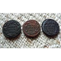 3 Красивые Пернатые полушки 1748+1749+1750 в одну цену! Реже встречаются! В Сохране! + Супер Бонус! См.описание