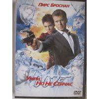 007: Умри, но не сейчас (007: Die Another Day) DVD-9 ORIGINAL