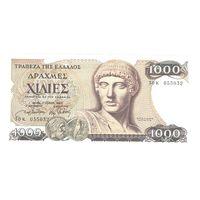 Греция 1000 драхм 1987 года. Состояние XF+/aUNC!