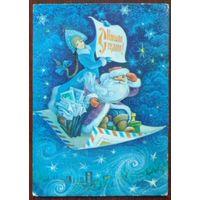 Новый год Дед Мороз Снегурочка Почтовая карточка прошедшая почту при СССР /Худ. Горлищев /