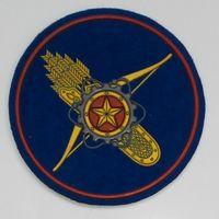 842-я ремонтно-техническая база 60-й Таманской ракетной дивизии РВСН