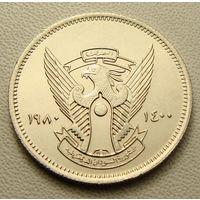Судан. 2 кирша 1980 год  KM#57