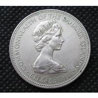 1 доллар 1972 года. Багамские острова. Серебро.