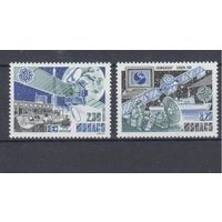 [1047] Монако 1991.Космос.EUROPA.