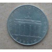 ГДР 5 марок 1971