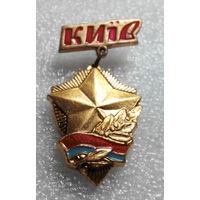 Значок. Киев - Город Герой #0746