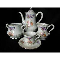 Набор для чая, старинный, Германия. C.Tielsch & Co. 1920-1930 гг