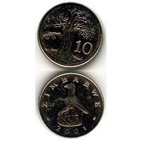 Зимбабве 10 центов 2001 г. (Баобаб)