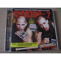 Фактор-2 - Истории из жизни super hard (CD, 2005) (#058)