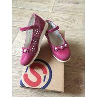 Кожаные туфли шаговита 17 см по стельке