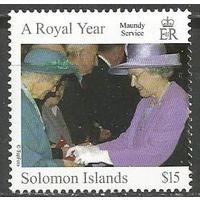 Соломоновы острова. Визит королевы Елизаветы II на острова. 2005г. Mi#1242.