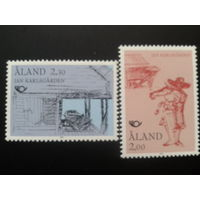 Аланды 1993 туризм, аттракционы полная серия