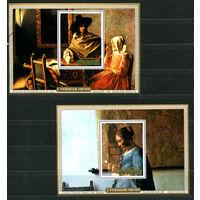 Руанда - 1975г. - Искусство. Картины - полная серия, MNH [Mi bl. 66-69] - 4 блока
