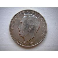 Венгрия ( 1-я республика) 10 форинтов 1948 г/серебро