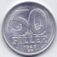 Венгрия, 50 филлеров 1969 года.