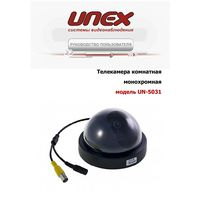 Cctv-камера Unex UN-5031
