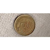 Кипр 1 цент 1994(Oct)