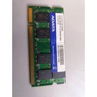 Оперативная память для ноутбука SO-DIMM 2Gb A-Data PC-6400 HYOVF1B163BZ DDR2 (907945)