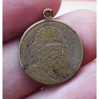 Медаль Лев Толстой Революция 1917 Фрачник
