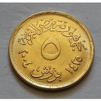5 пиастров, Египет 2004 г., AU