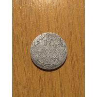 10 грошей польск. 1820 г.  IB. нечастая