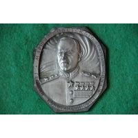 Плакетка , барельеф  Жуков Г,К   ( 8,5 х 10 ) металл