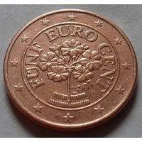 5 евроцентов, Австрия 2007 г.
