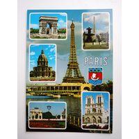 Открытка Франция  PARIS