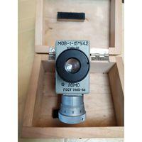 МОВ-1-15х микрометр окулярный
