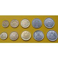 Египет набор 1972/1980г. 5, 10 милимс, 2, 5, 10 пиастр