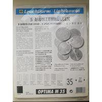 Листы под монеты Optima. 35 ячеек, 27 мм. Новые