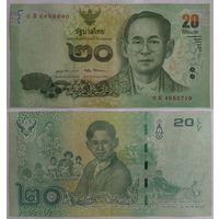 Таиланд. 20 бат (образца 2017 года)