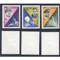 Йемен 1964 Космос