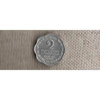 Шри-Ланка Цейлон 2 цента 1978(Ab)