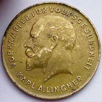 РАСПРОДАЖА!!! - ГЕРМАНИЯ ДРЕЗДЕН 10 марок 1932 год