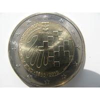 Португалия 2 евро 2015 г. 150 лет Португальскому Красному кресту. (юбилейная) UNC!