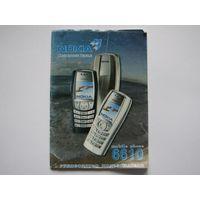 Инструкция (руководство пользователя) к Nokia 6610