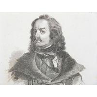 Гравюра 1839год.РУССКИЙ ЦАРЬ ПЕТР I. РОМАНОВЫ.