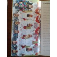 Постер сб.Беларусь--1997 год