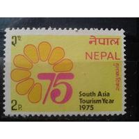 Непал 1975 Год туризма, эмблема**