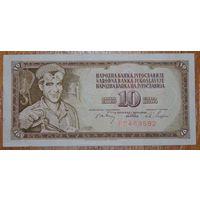 Югославия 10 Динар 1968-70 г. (Р82b)