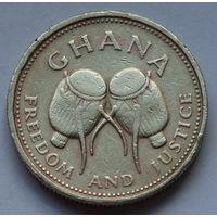 Гана, 500 седи 1996 г.