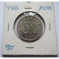 Австрия 50 грошей 1935 - UNC, в холдере