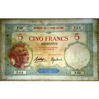 5 франков 1928-38гг.