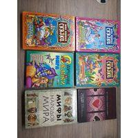 Детские книги, сказки.