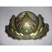 Кокарда - Фельдъегерская служба РБ