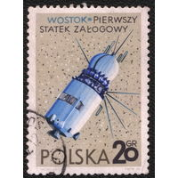 """Космос. Польша 1966. """"Восток"""". Марка из серии, гаш."""